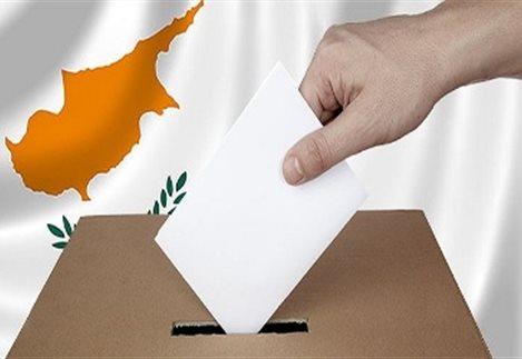 kypros εκλογες