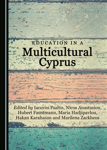 2017 EDUCATION IN A MULTICULTURAL CYPRUS COVER